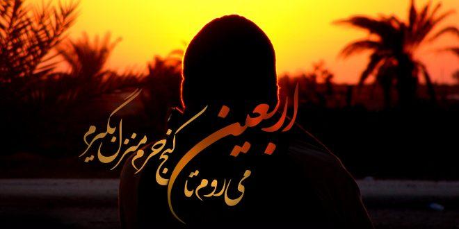 قرآن منسوب به امام حسین علیه السلام بازآفرینی شد