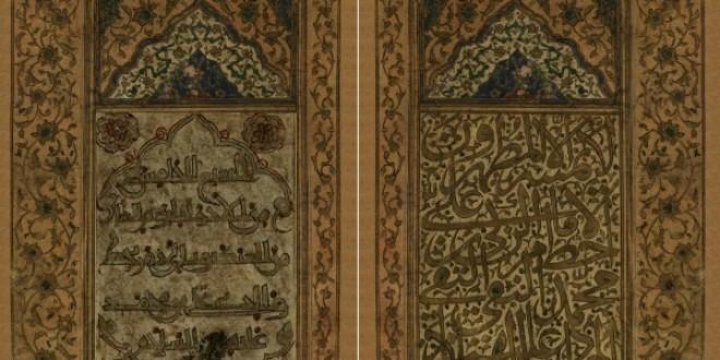 اتمام طرح احیا و بازآفرینی قرآن منسوب به دستخط امام هادی(ع)