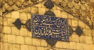 ماجرای نامگذاری صحن حضرت زهرا و موافقت آیتالله سیستانی/ حرم علوی چگونه توسعه پیدا کرد؟