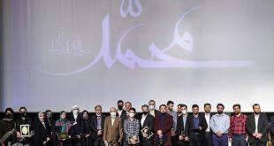 اعلام آمادگی جامعه بزرگ معماران مسلمان جهان جهت طراحی و ساخت بقیع