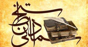 انتشار اپلیکیشن دستخط آسمانی از سوی انتشارات قرآنیوم