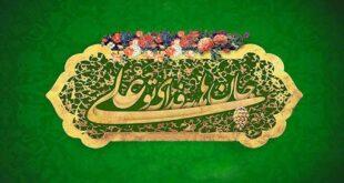 دانلود بسته اختصاصی انتشارات قرآنیوم به مناسبت عید سعید غدیر